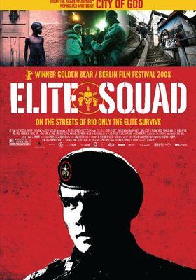 『エリート・スクワッド』のポスター