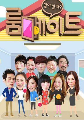 Roommate Season 1's Poster