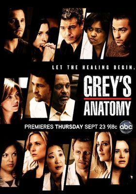 『グレイズ・アナトミー シーズン7』のポスター