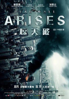 Heartfall Arises's Poster