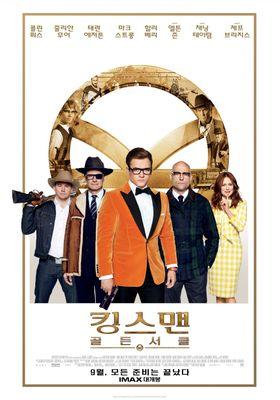 Kingsman: The Golden Circle's Poster