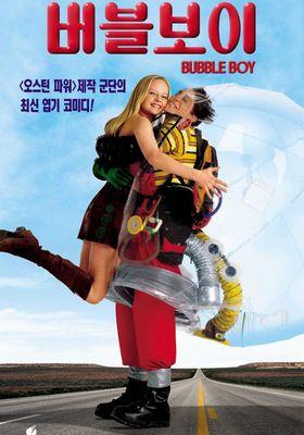 Bubble Boy's Poster