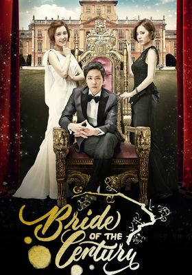 Bride of the Century 's Poster
