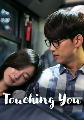 Touching You 's Poster