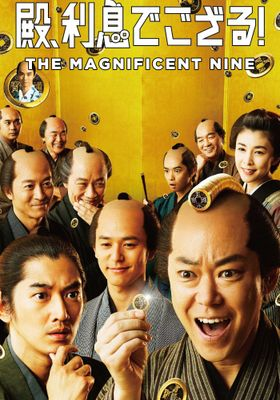 The Magnificent Nine's Poster