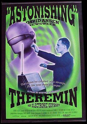 테러민의 포스터