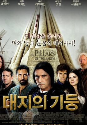 The Pillars of the Earth 's Poster