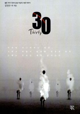 『30 Thirty』のポスター