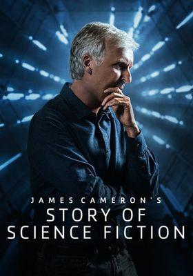『James Cameron's Story of Science Fiction(原題)』のポスター