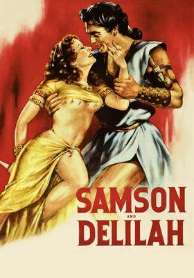 『サムソンとデリラ(1950)』のポスター