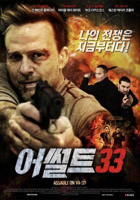 Assault on VA-33's Poster
