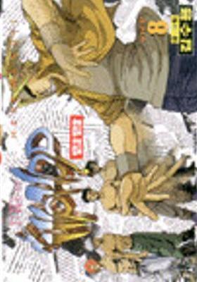 『힙합』のポスター