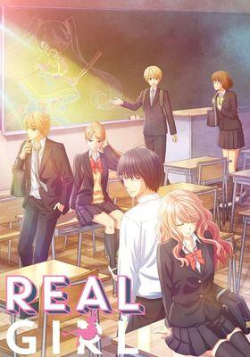 Real Girl Season 2's Poster