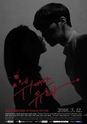 The Great Seducer 's Poster