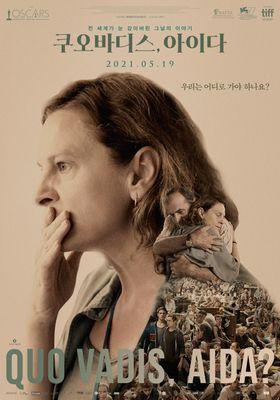 쿠오바디스, 아이다의 포스터