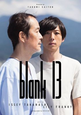 blank 13's Poster