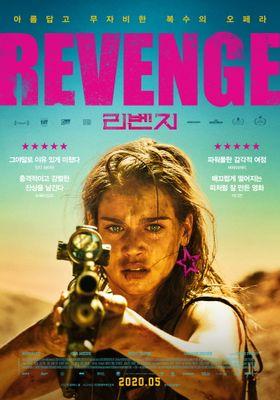 Revenge's Poster