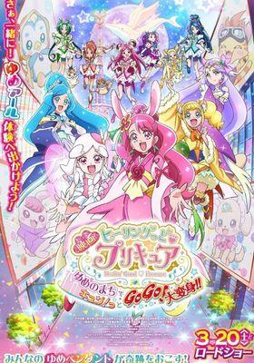 Healin' Good♡Precure Movie: Yume no Machi de Kyun! Tto GoGo! Dai Henshin!!'s Poster
