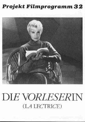 책 읽어주는 여자의 포스터