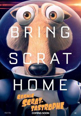 스크랫의 우주 대참사의 포스터