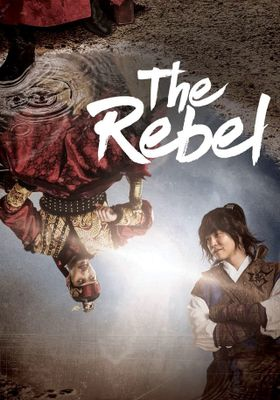 The Rebel 's Poster