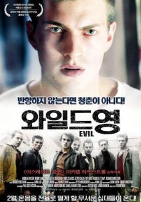 Evil's Poster