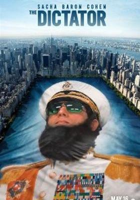『ディクテーター 身元不明でニューヨーク』のポスター