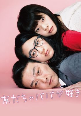 Her Father, My Lover's Poster