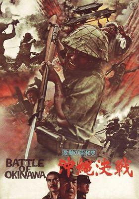 Battle of Okinawa's Poster