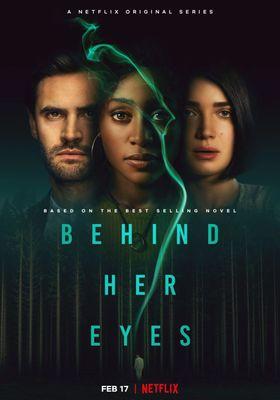 『瞳の奥に』のポスター