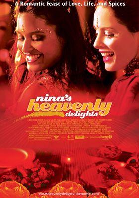 니나의 천국의 맛의 포스터