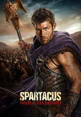 『スパルタカス シーズン3』のポスター