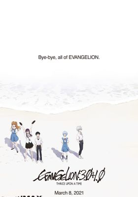 Evangelion: 3.0+1.0 Thrice Upon a Time's Poster