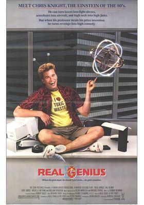 21세기 두뇌 게임의 포스터