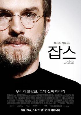 『スティーブ・ジョブズ』のポスター