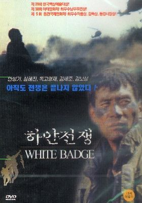 White Badge's Poster