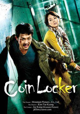 Coin Locker's Poster
