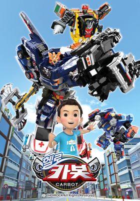 Hello Carbot Season 9's Poster