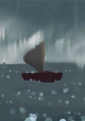 작은 배의 포스터