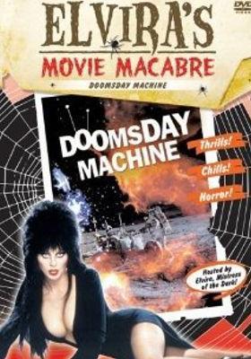 둠스데이 머신의 포스터