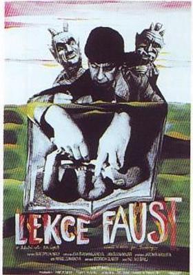 파우스트의 포스터