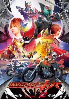 Kamen Rider Kiva 's Poster