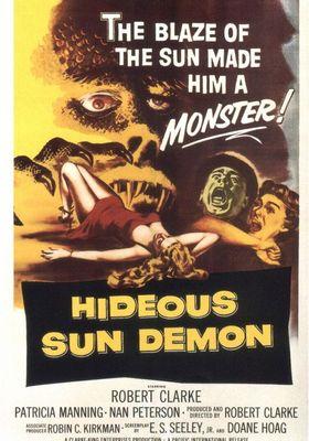 히디어스 선 데몬의 포스터