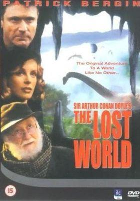 잃어버린 세계의 포스터