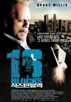16 Blocks's Poster