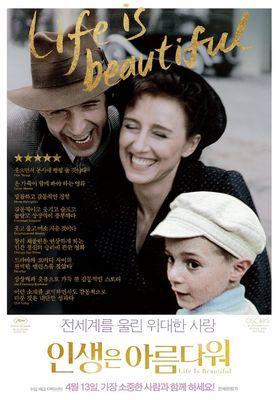 인생은 아름다워의 포스터