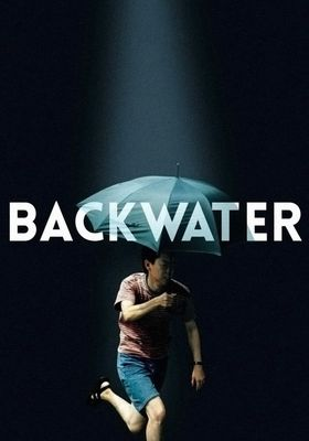 The Backwater's Poster
