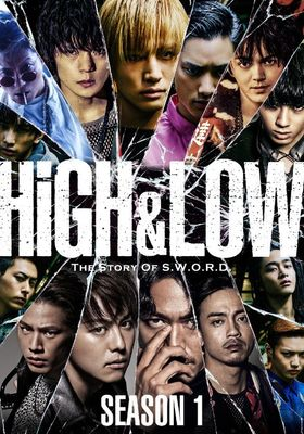 HiGH & LOW: The Story of S.W.O.R.D. Season 1's Poster