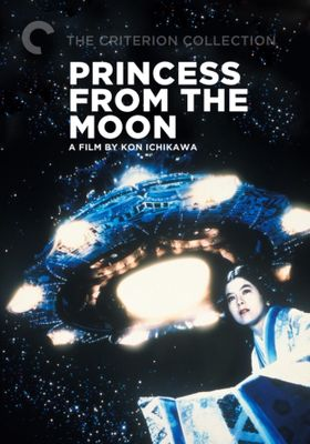 Princess from the Moon's Poster