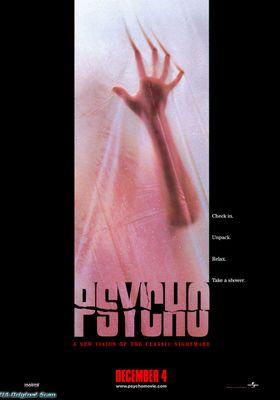 『サイコ』のポスター